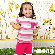 夏季新款 韩国正品  室内服 粉色口袋装饰 儿童套装