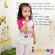 夏季新款 韩国正品  室内服 心形梦图案 儿童套装