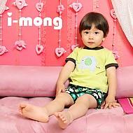 夏季新款 韩国正品  室内服 小象图案 儿童套装